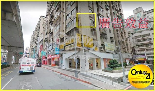 租屋、房屋出租、租房子都找21世紀不動產–內湖站住辦-台北市內湖區成功路四段