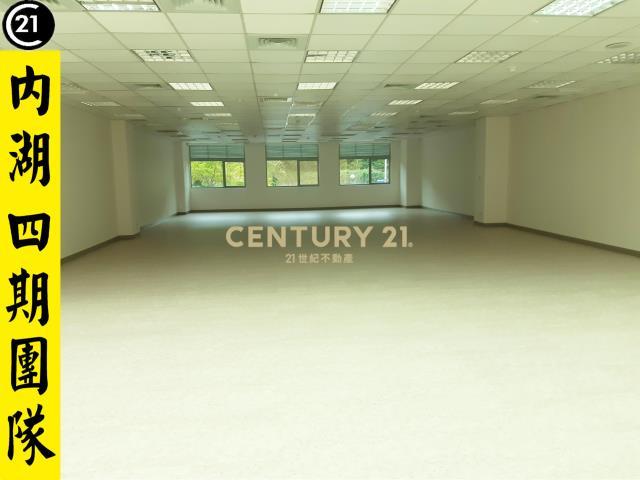 租屋、房屋出租、租房子都找21世紀不動產–瑞光路優質辦公室-台北市內湖區瑞光路