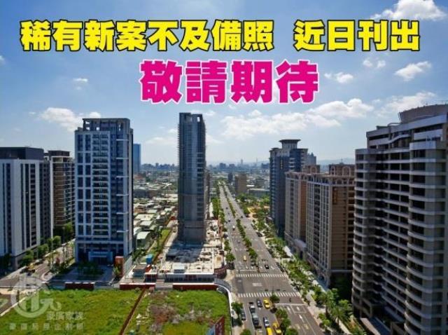 租屋、房屋出租、租房子都找21世紀不動產–捷運四房景觀美宅-新北市新莊區思源路