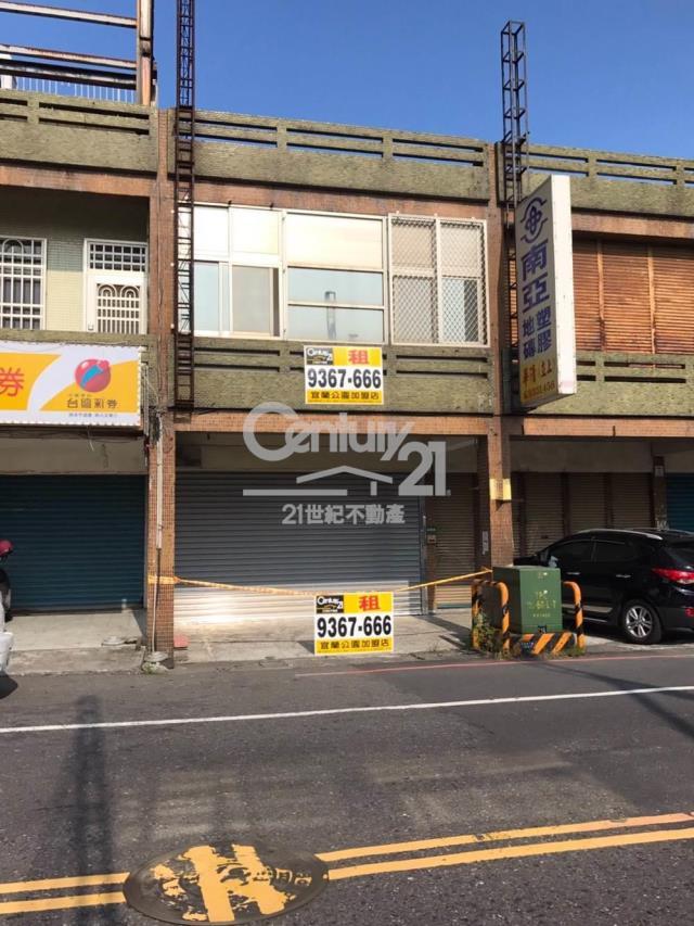 租屋、房屋出租、租房子都找21世紀不動產–BH010-正中山路二段黃金店面-宜蘭縣宜蘭市中山路二段
