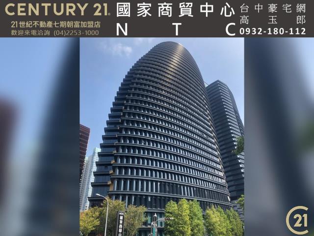 租屋、房屋出租、租房子都找21世紀不動產–NTC裝潢戶出租-台中市西屯區市政北二路