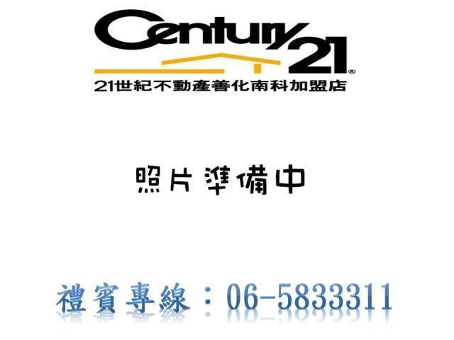 租屋、房屋出租、租房子都找21世紀不動產–全新辦公店面-台南市善化區民生路