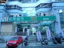 基泰帝景豪宅(0189)