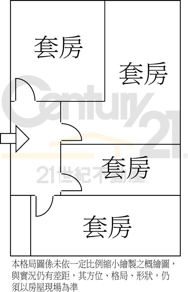 文昌捷運收租套房(A168)