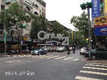 買屋、賣屋、房屋買賣都找21世紀不動產– 莊敬金店面(A68)–台北市信義區莊敬路