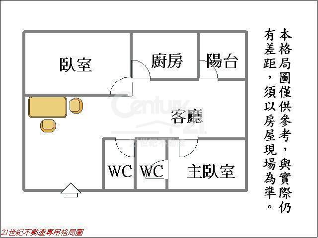 房屋買賣-台北市信義區買屋、賣屋專家-專售新紐約華廈2房(B52),來電洽詢:(02)2345-0303