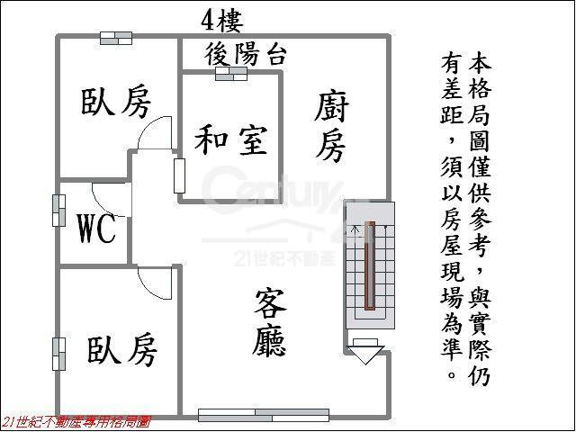 房屋買賣-台北市信義區買屋、賣屋專家-專售北醫優質邊間頂家(B33),來電洽詢:(02)2345-0303