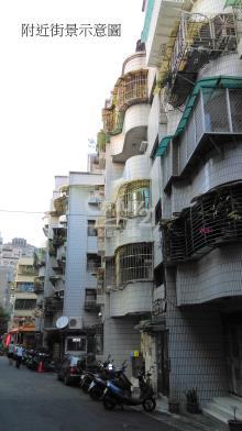 信義路雅寓三樓(A118)