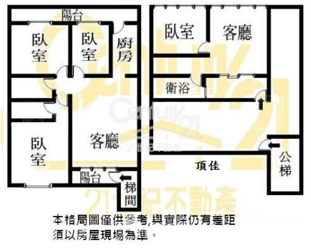房屋買賣-台北市信義區買屋、賣屋專家-專售泰和公園美寓頂佳(A69),來電洽詢:(02)2345-0303