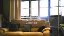 買屋、賣屋、房屋買賣都找21世紀不動產– 101高樓層美廈(A60)–台北市信義區信義路五段