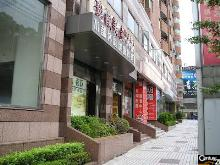 買屋、賣屋、房屋買賣都找21世紀不動產– 量販物流旗艦館 183–台北市內湖區成功路二段