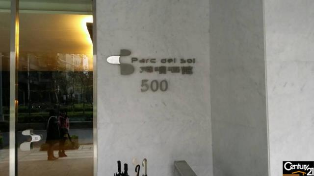房屋買賣-台北市中山區買屋、賣屋專家-專售美麗華雅璞涵館 143,來電洽詢:(02)6600-2121