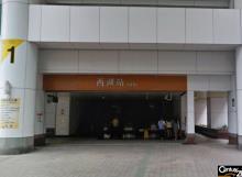 買屋、賣屋、房屋買賣都找21世紀不動產– 德明美裝收租屋 164–台北市內湖區內湖路一段