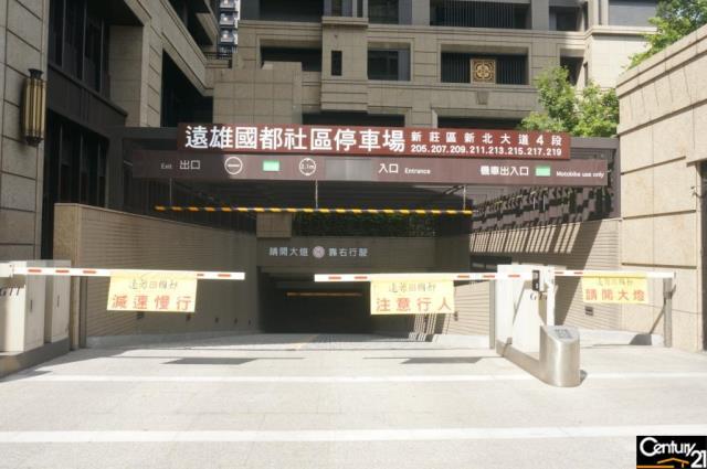 新莊遠雄國都6樓 外36