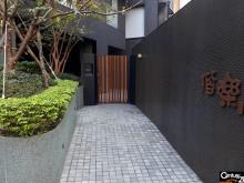 買屋、賣屋、房屋買賣都找21世紀不動產– 璞園偕樂四房車位 166–台北市內湖區金龍路