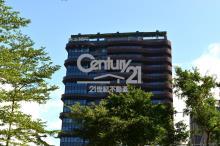 買屋、賣屋、房屋買賣都找21世紀不動產– 台北1號院–台北市中山區新生北路二段