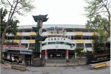 買屋、賣屋、房屋買賣都找21世紀不動產– 隆德天下捷運宅–台北市文山區汀州路四段