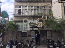 買屋、賣屋、房屋買賣都找21世紀不動產– 師大實金一樓店面–台北市大安區師大路