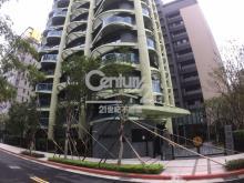 買屋、賣屋、房屋買賣都找21世紀不動產– 晴空樹豪邸–台北市內湖區新豐街
