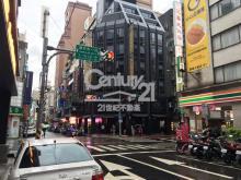 買屋、賣屋、房屋買賣都找21世紀不動產– 站前金店面–台北市中正區開封街一段