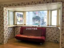 買屋、賣屋、房屋買賣都找21世紀不動產– 敦化電梯樓中樓–台北市松山區八德路二段