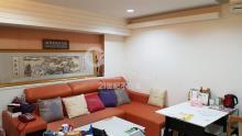 買屋、賣屋、房屋買賣都找21世紀不動產– 民生低總三房–台北市中山區民生東路一段
