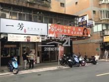 買屋、賣屋、房屋買賣都找21世紀不動產– 內科收租金店–台北市內湖區江南街