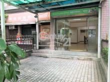 買屋、賣屋、房屋買賣都找21世紀不動產– 長虹敦煌美一樓–台北市中山區明水路