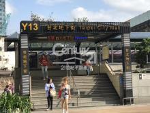買屋、賣屋、房屋買賣都找21世紀不動產– 雙子星收租透天–台北市大同區華陰街