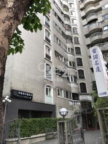 買屋、賣屋、房屋買賣都找21世紀不動產– 西華雷諾名廈大戶–台北市松山區民生東路三段