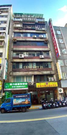 買屋、賣屋、房屋買賣都找21世紀不動產– 錦州街商辦2樓–台北市中山區錦州街