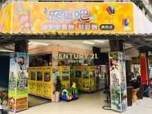 買屋、賣屋、房屋買賣都找21世紀不動產– 低總價三角窗金店–台北市大同區錦西街