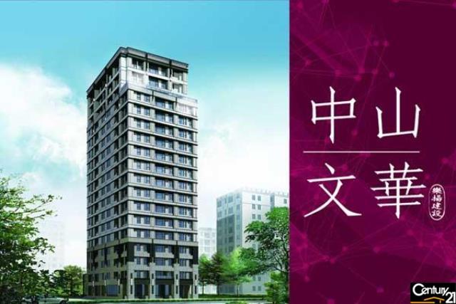 (304)中山文華高樓景觀屋
