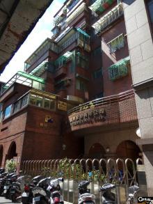 買屋、賣屋、房屋買賣都找21世紀不動產– (220)富貴世家–台北市大同區民樂街