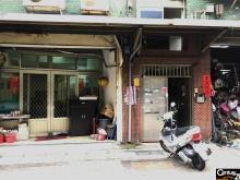 買屋、賣屋、房屋買賣都找21世紀不動產– (134)面寬稀有店面–台北市大同區興城街
