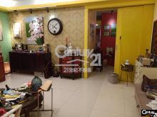 買屋、賣屋、房屋買賣都找21世紀不動產– (099)南京復興美寓–台北市中山區復興北路