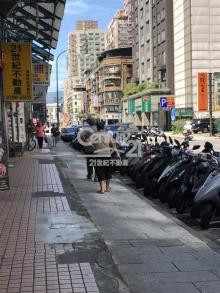 買屋、賣屋、房屋買賣都找21世紀不動產– 三鐵共構二F雅寓–台北市南港區興中路