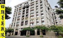 買屋、賣屋、房屋買賣都找21世紀不動產– 優聖美地高樓景觀4房–台北市內湖區民權東路六段