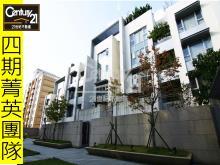 買屋、賣屋、房屋買賣都找21世紀不動產– 領袖莊園豪華三房–台北市內湖區民權東路六段