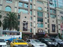 買屋、賣屋、房屋買賣都找21世紀不動產– 福華廣場優質辦公室–台北市內湖區民權東路六段