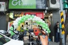 買屋、賣屋、房屋買賣都找21世紀不動產– 收租都更透天店面–台北市大同區民生西路