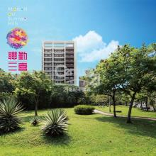 買屋、賣屋、房屋買賣都找21世紀不動產– 聯勤三喜綠意三房–台北市內湖區民權東路六段
