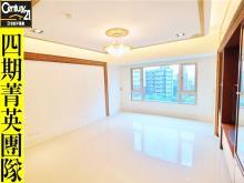 買屋、賣屋、房屋買賣都找21世紀不動產– 尊爵綠意景觀大戶–台北市內湖區民權東路六段