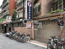 買屋、賣屋、房屋買賣都找21世紀不動產– 台大美寓一樓–台北市大安區和平東路二段
