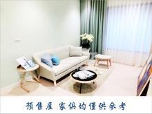 買屋、賣屋、房屋買賣都找21世紀不動產– 翔譽愛力優質預售屋–台北市內湖區新明路
