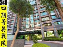 買屋、賣屋、房屋買賣都找21世紀不動產– 寓水鋼骨氣派4房–台北市內湖區民權東路六段