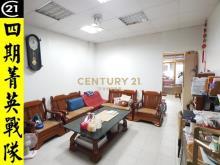 買屋、賣屋、房屋買賣都找21世紀不動產– 舊莊一樓–台北市南港區舊莊街