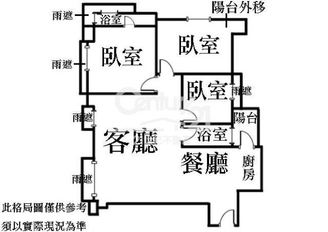 房屋買賣-台北市南港區買屋、賣屋專家-專售宏盛我城美3房(另計車位),來電洽詢:(02)2789-2222