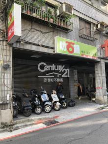 買屋、賣屋、房屋買賣都找21世紀不動產– 家樂福金店面–台北市萬華區永福街