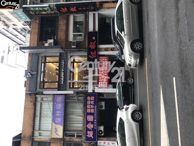 房屋買賣-台北市中山區買屋、賣屋專家-專售長春路透天店面,來電洽詢:02-28321188